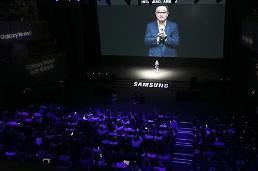 .三星Galaxy Note9在华发布.