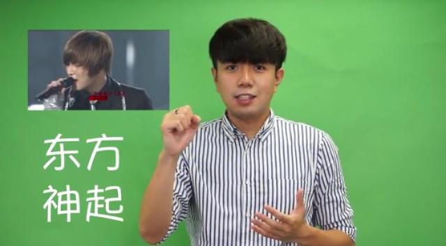 [AJU VIDEO] 那些不能不说的追星术语