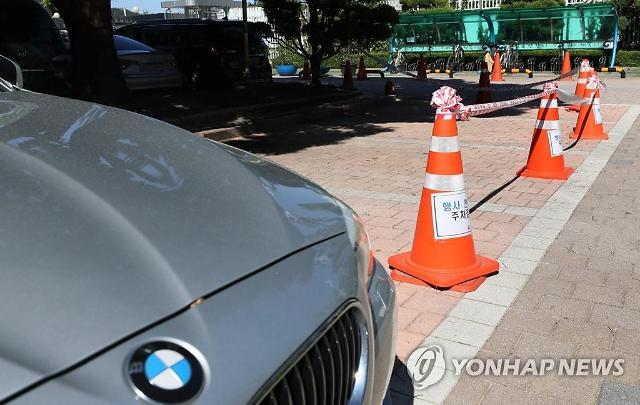 미진단 BMW 차량 아직 1만5000대…운행정지 명령서 17일까지 발송