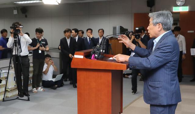 [이주의 국회3컷] 국회 특활비 폐지, 현역 지지 경고 민주당, 건국절 재점화 한국당