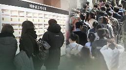 .韩7月就业人口仅增5000人 失业率3.7%.