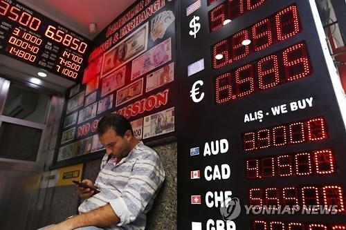 터키발 엑소더스 수면 위로? 일주일 새 신흥시장 14억 달러 증발
