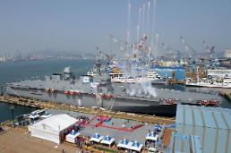 . S. Koreas Navy launches project to research whether new landing ship can load stealth fighter jets.