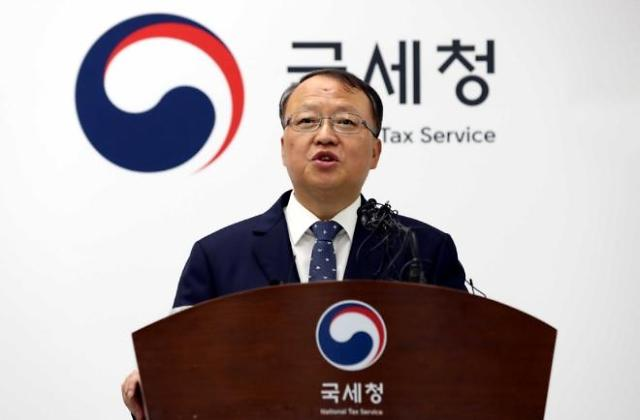 韩国税厅:暂缓对569万个体户和小商户进行税收调查至明年