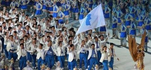 雅加达亚运会开幕式韩朝代表团共同入场