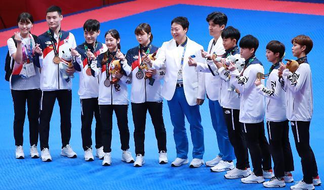 亚运跆拳道品势赛 韩国夺2金1银1铜