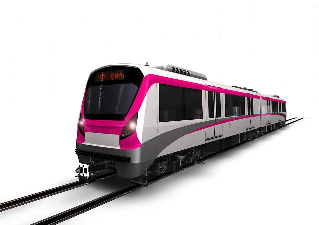 현대로템, 성동구~노원구 철도 노선 잇는다