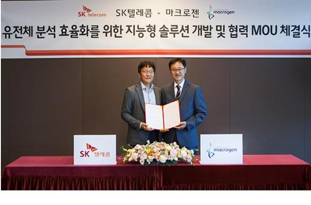 SK Telecom ties up with biotech firm to develop AI genome analysis solutions