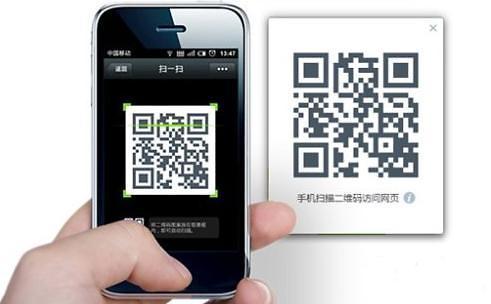 중국이 쏘아올린 QR 코드...아시아 개발 경쟁 불지피다