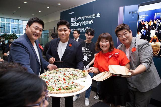 SKT·KT 갤노트9 출격준비 '완료'