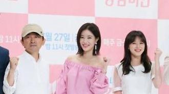 Giới thiệu bộ phim Mỹ nhân Gangnam trên kênh JTBC Hàn Quốc