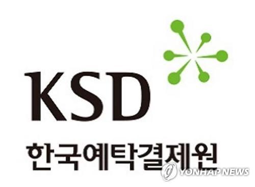韩证券登记结算机构在青岛办韩中金融合作论坛