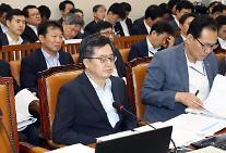 金東兗、「勤労時間の短縮問題が経済政策の中で改善しなければならない対象」
