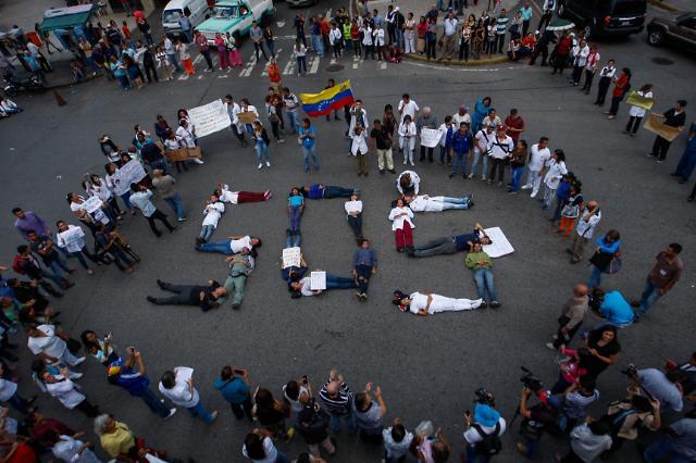 베네수엘라 규모 7.0 강진...불의 고리 또 흔들