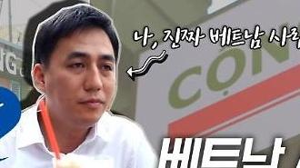 Video cảm nhận của người Việt Nam khi thưởng thức đồ uống tại Cộng cà phê Hàn Quốc