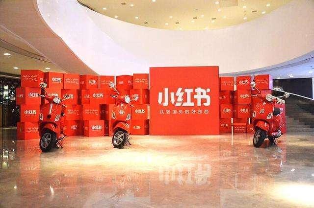 중국 전자상거래 시장 규모, 4년 뒤 미국의 2배