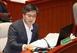 """.韩副总理""""计划将就业预算提至历史最多""""."""