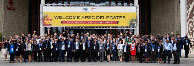 APEC기후센터, 파푸아뉴기니에서 2018년도 APEC 기후심포지엄 개최