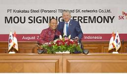 SK Networks forges business ties with Indonesias Krakatau Steel