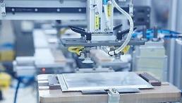 .SK创新常州电池工厂动工预计2020年量产.