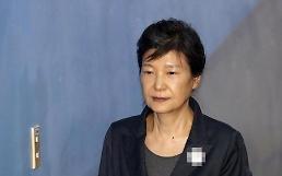 .朴槿惠亲信干政案二审加刑至25年.