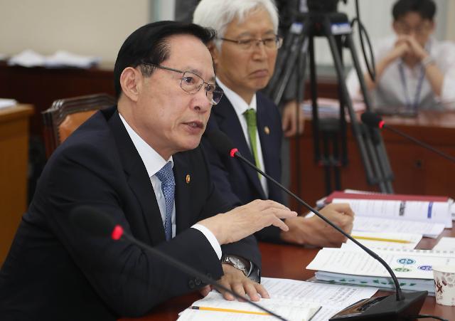 """송영무 """"주적 개념 삭제 확정되지 않아…위해를 가하면 적"""""""