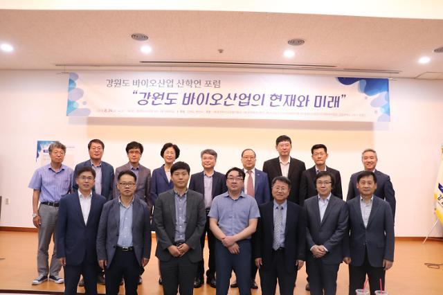 강원도 바이오산업 산학연 포럼 개최