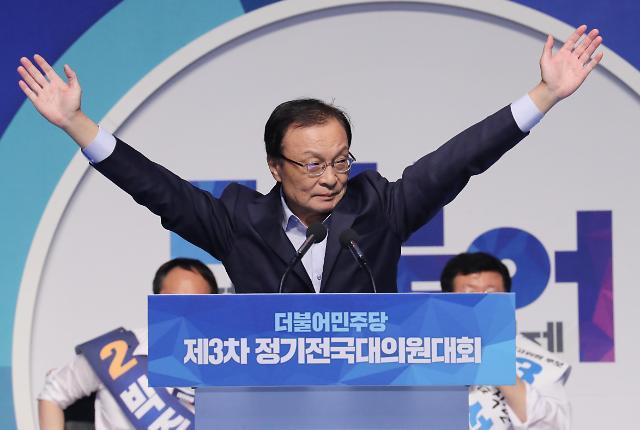"""[민주 8·25 전대] 이해찬 """"野, 5당 대표 회담하자""""…당선 수락연설서 제안(전문)"""
