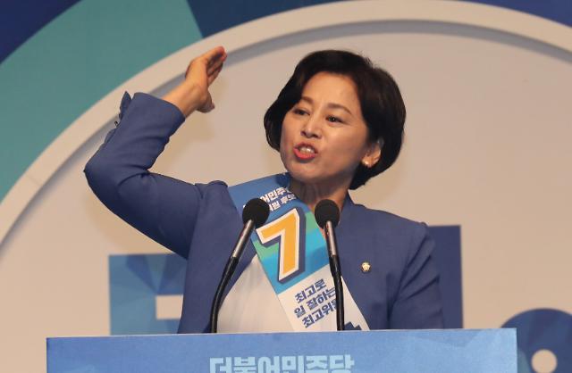 [민주 최고위원 5人 프로필] 女 최고위원 남인순…30년 경력 여성노동운동가