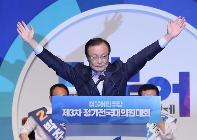 李海瓒当选韩执政党新任党首