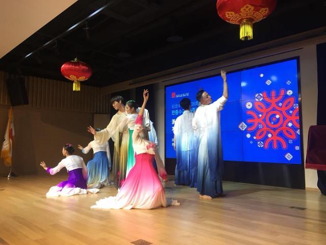 纪念中韩建交26周年——中国浙江省艺术团赴韩演出