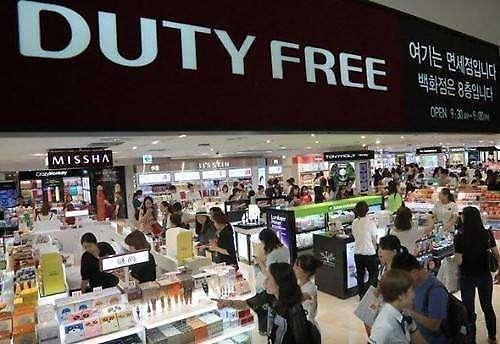 韩政府拟为免税店揽客回扣金额设定上限