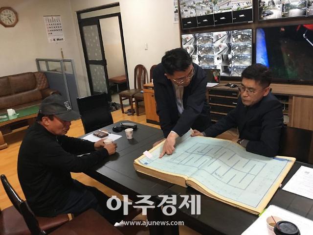 [경기도]오래된 아파트 보수공사 맞춤형 자문...지원 대상 확대