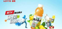 """.""""萨德梦魇""""未散 乐天告别中国饮料市场."""