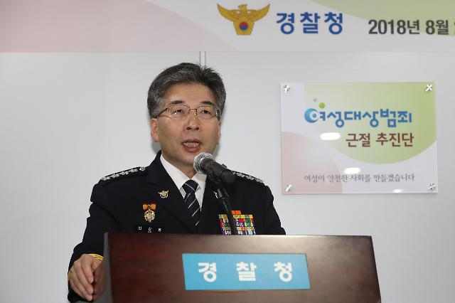 Police shut down 22 illegal adult websites in crackdown