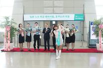 エアソウル、福岡新規就航で来月から毎日運航・・・年末まで沖縄と札幌、追加就航予定