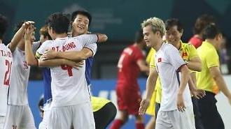 Bóng đá Việt Nam đang đi tiếp các hành trình kỳ diệu mới