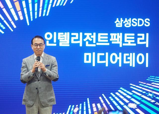 삼성SDS, AI기반 인텔리전트팩토리 사업 총력