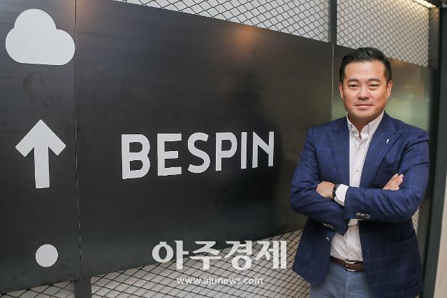 """[아주초대석] 이한주 베스핀글로벌 대표 """"4000조 기업용 IT시장, 클라우드로 승부"""""""