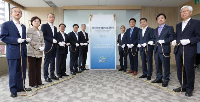 韩国新南方政策特别委员会挂牌成立