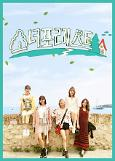.Girls Generation unit group releases poster for online reality show.