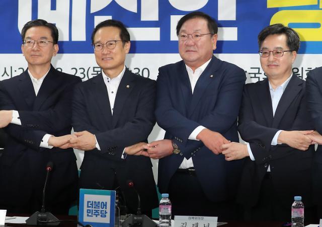 韩国2019年预算达471万亿韩元 同比增长9.7%