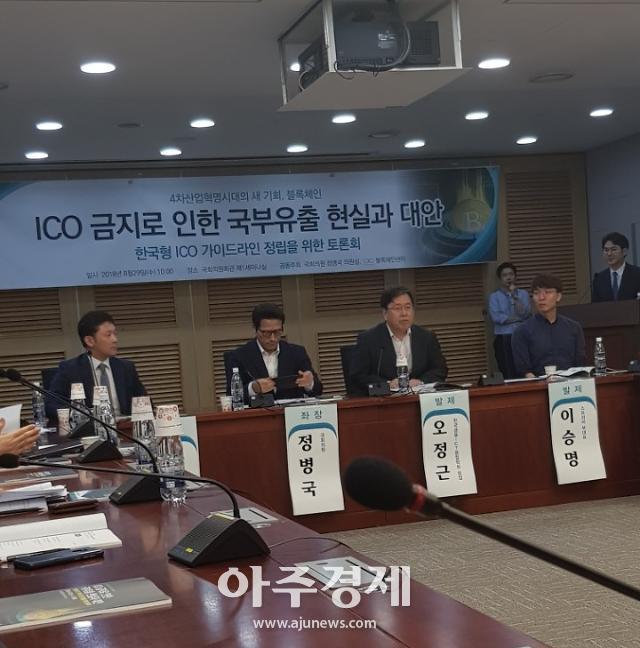 ICO 금지로 인한 국부 유출 현실화?…한국형 가이드라인 절실