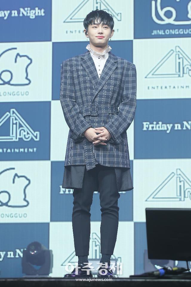"""[AJU★종합] 김용국, 프로듀스101→JBJ→솔로가수로 귀환 """"음색깡패 되겠다"""""""