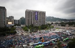 .不满政府最低时薪政策 韩小商户冒雨举行大规模集会.