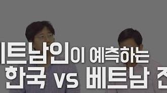 Cùng xem cổ động viên Việt Nam và Hàn Quốc dự đoán tỷ số trận bán kết