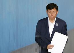 .乐天会长案二审:检方建议判其14年 罚1000亿韩元.