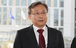 .文在寅任命宪裁法官刘南硕为宪法法院院长.