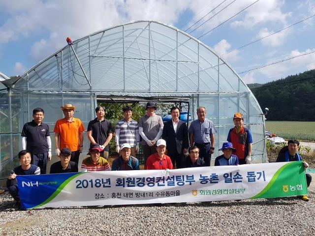 강원농협, 또 하나의 마을 일손 돕기 운동…지역 농촌 상생·발전 이끈다