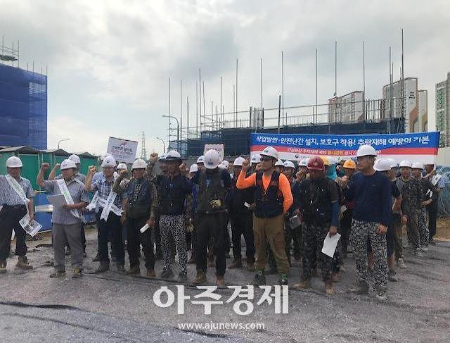 안전보건공단 경기서부지사 추락재해 예방 유관기관 합동캠페인 펼쳐